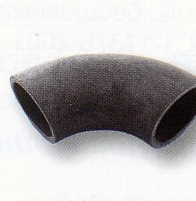 Отводы стальные на 75 2 шт