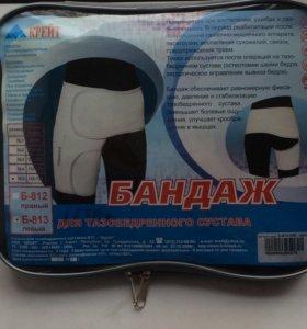 Бандаж для тазобедренного сустава (левый)