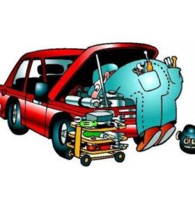 То и ремонт легковых автомобилей