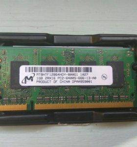 Оперативная память sodimm ddr2