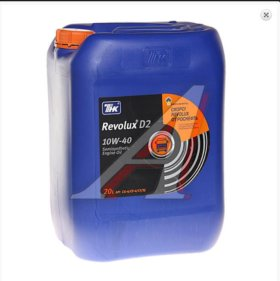Масло тнк Revolux D2 10W-40