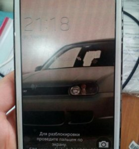 Samsung Galaxy S3 Duas