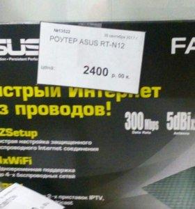 Роутер Asus rt-n12 новый