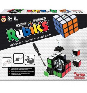 Набора Кубик Рубика 3х3 Сделай сам