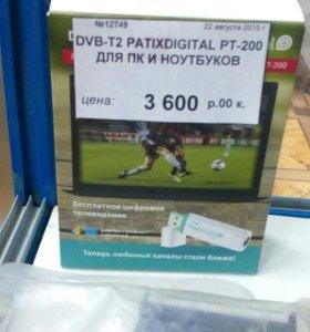 DVB-T2 PATIXDIGITAL PT-200для ПК и ноутбуков новая