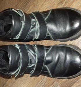 Ботинки детские 32 размер