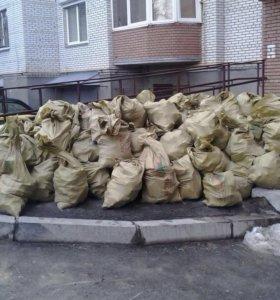 Вывоз мусора старой мебели услуги грузчиков