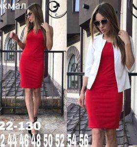 Платье с жакетиком 46р