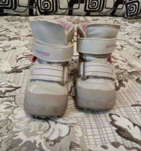 Зимние детские ботиночки котофей.
