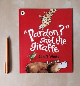 В НАЛИЧИИ! Детская книга на английском языке