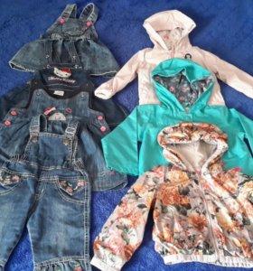 Детская одежда одним лотом.