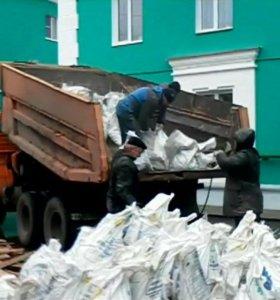 Вывоз мусора С грузчиками и без