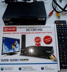ТВ приставка цифровая D-COLOR 1301HD.Новая.