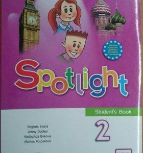 Учебник по английскому 2 класс