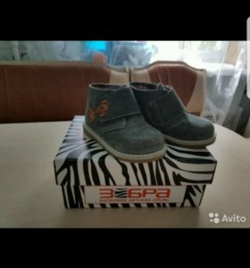 Замшевые ботиночки ( кожаные)