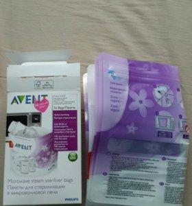 Пакеты для стерилизации Philips AVENT