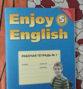 Рабочая тетрадь Enjoy English 5 Биболетова