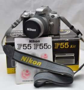 Зеркальный фотоаппарат Nikon F55 kit