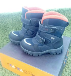 Зимние ботинки для мальчика Сказка