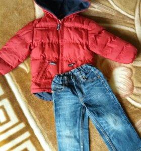 Куртка и джинсы