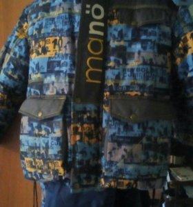 Куртка + штаны