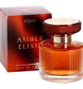 Amber Elixir 50мл.