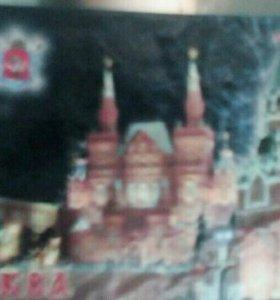 Магнит с Москвы