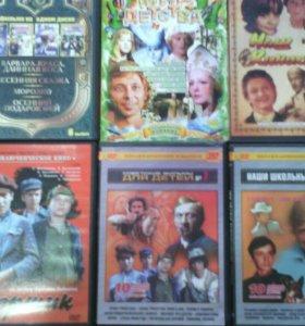Советские детские фильмы и сказки.