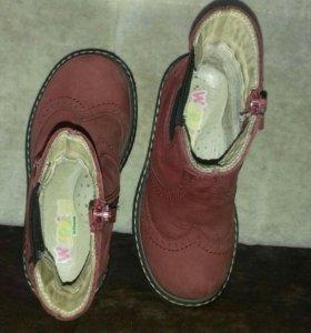 Woopy ортопедические ботинки