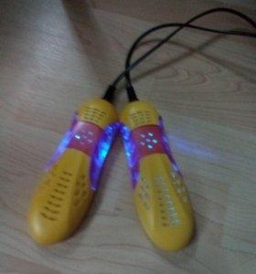 Сушка для обуви.