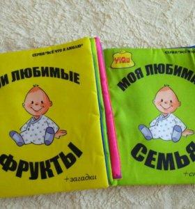 Детские книжки развивашки