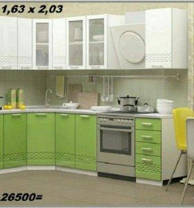 Кухня Волна фор.