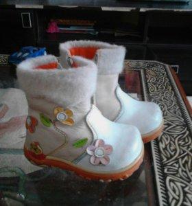 Ботинки на осень или весну, размeр 20 см