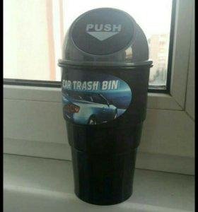Бокс для мусора автомобильный