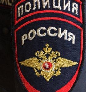 Зимняя куртка ( полиция)