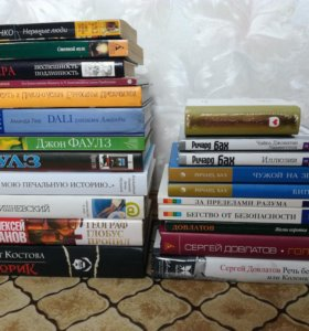 Книги. Художественная литература