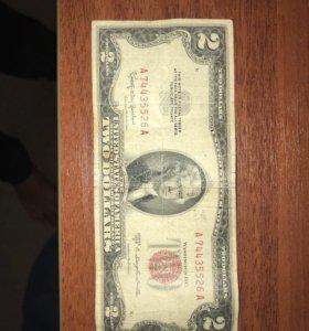 2 доллара 1953 года