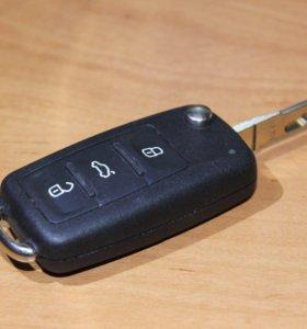 Выкидные ключи для skoda