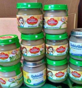 Детские овощные пюре (возможен обмен)