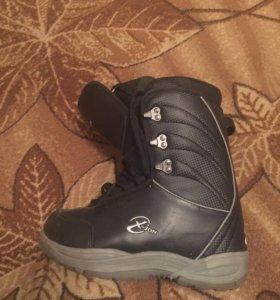 Ботинки для сноуборда размер 40-41