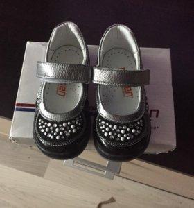 Продаются туфельки 21размер