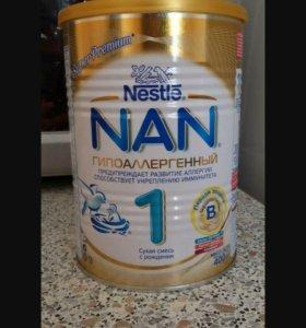Смесь детская NAN 1 гипоаллергенная, 5 банок