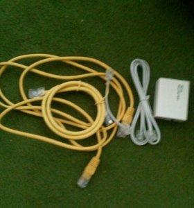Интернет кабеля