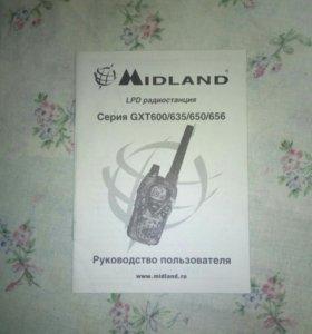 Радиостанции Midland
