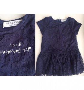 Платье reserved