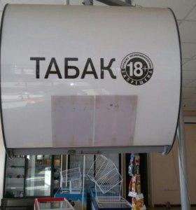 Торговое оборудование для сигарет