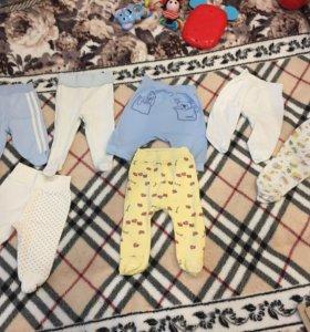Детские вещи пакетом от 0 до 6 месяцев