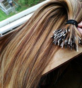 Волосы б/у (славянка) 250 прядей