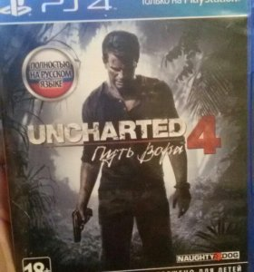 Uncharted 4:Путь вора ps4