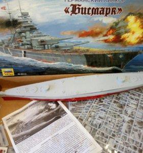 """Модель германского линкора """"Бисмарк"""""""